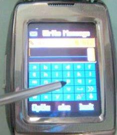 Telefonul ceas M500