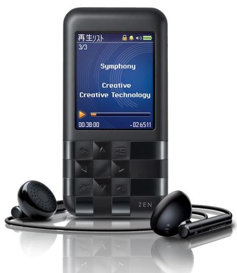 black-creative-zen-ez300