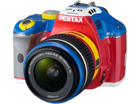 pentaxdslrcolorful