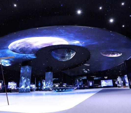 Huawei Galileo Exhibition Hall