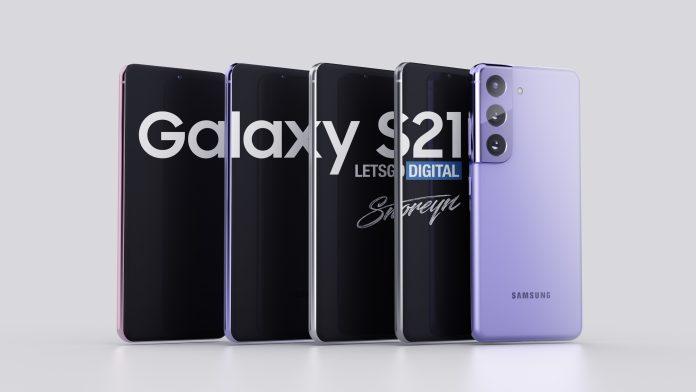 Seria Samsung Galaxy S21
