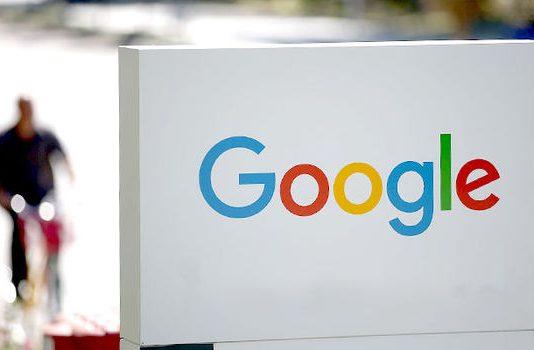 Domeniul Google