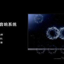 huawei-v-series-smart-screen-2021-img-1
