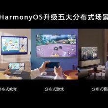 huawei-v-series-smart-screen-2021-img-8