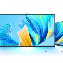 huawei-v-series-smart-screen-img-1
