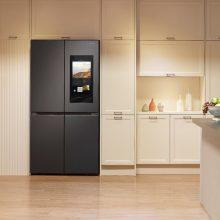 samsung-frigider-4-door-flex-2