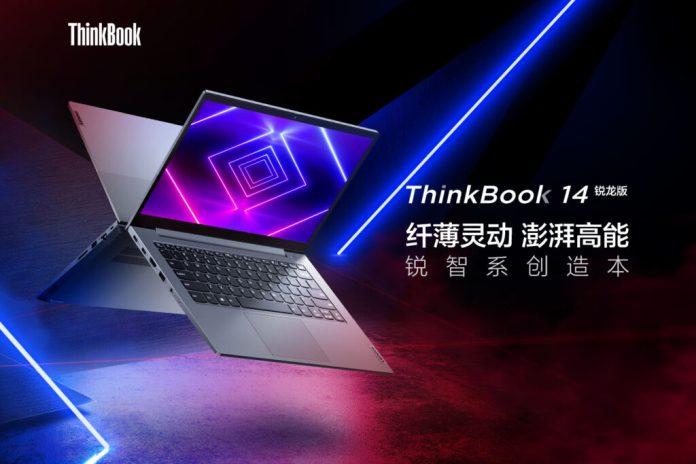 ThinkBook 14 (2021)