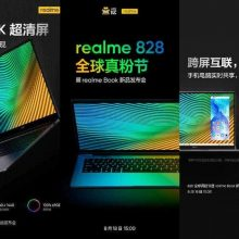 Realme-Book-Live-Images-Leaked_2