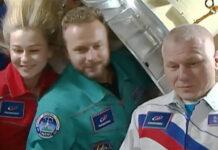 Stației Spațiale